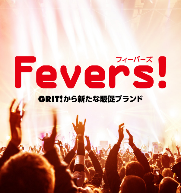 Fevers!