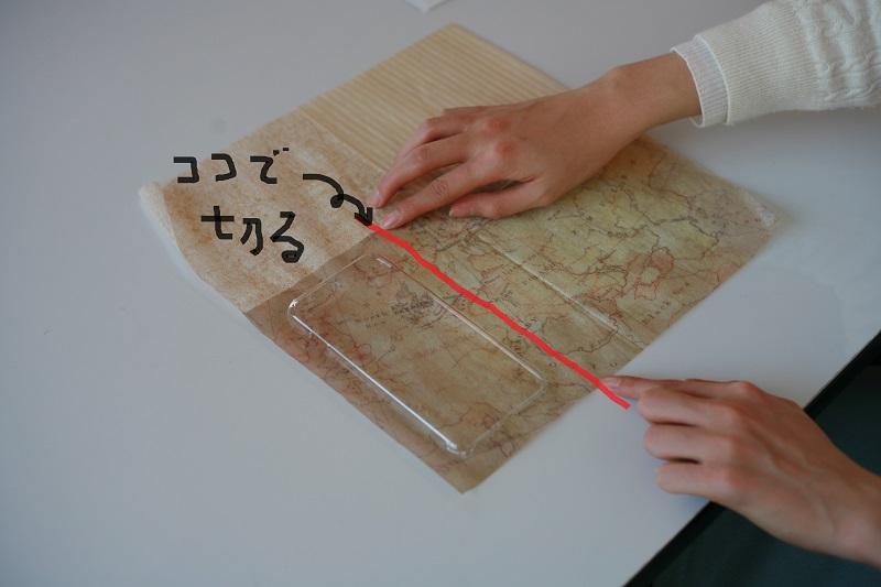 世界地図の紙を切る