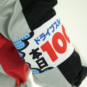 104-012