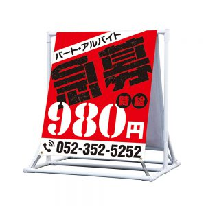 81-292