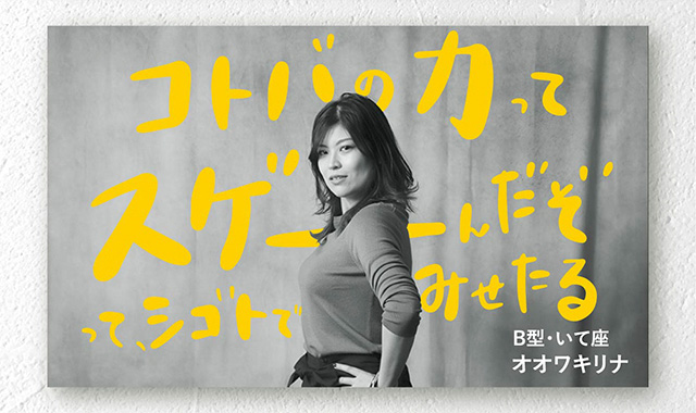 GRIT! STAFF46